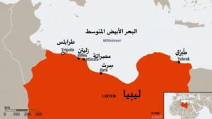 """خريطة ليبيا. مدينة سرت مفتاح """"الهلال النفطي"""" الليبي: تتمتع مدينة سرت التي يتزاحم حولها الجميع بموقع استراتيجي يتوسط الساحل الليبي الممتد على مسافة 1955 كم. فالمدينة تُعد بوابة العبور نحو شرق البلاد وغربها، كونها تتوسط الطريق بين طرابلس وبنغازي، بنحو 450 إلى 500 كم من الجانبين. كما أنها تقع على مسافة 1000 كم من الحدود المصرية، وأقل من 200 كم من مصراتة مركز تجمع القوات الموالية لحكومة الوفاق، ومنطقة التحرك المريح بالنسبة للأتراك."""