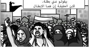 الدفاع عن حقوق المرأة في مصر. كوكيكس عن بطلة خارقة مصرية. ©qaherathesuperhero/Deena Mohamed