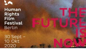شعار مهرجان برلين لأفلام حقوق الإنسان 2020 . Foto: humanrightsfilmfestivalberlin.de
