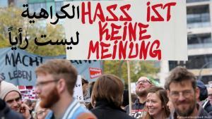 مظاهرة ضد العنصرية في مدينة هامبورغ – ألمانيا.