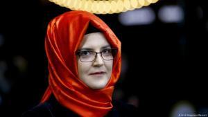 خديجة جنكيز خطيبة الصحفي المقتول جمال خاشقجي