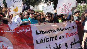 مظاهرة في تونس عام 2011 - لعبت المرأة دورا مهما في الربيع العربي. (Foto: Lina Ben Mhenni)