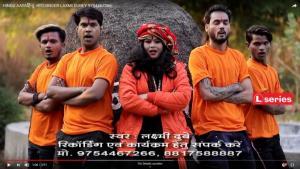 مقتطف من فيديو المغنية الهندية لاكْسمي دوبي.  (YouTube / Laxmi Dubey / Screenshot)