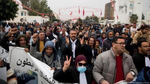 مسيرة في تونس في الذكرى العاشرة للثورة التونسية 12 / 2020.