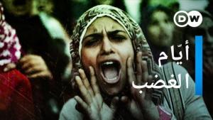 تاريخ مصر المضطرب بعد الربيع العربي