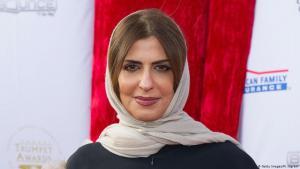 الأميرة السعودية بسمة بنت سعود بن عبد العزيز.  Foto: Getty Images/M.Ingram