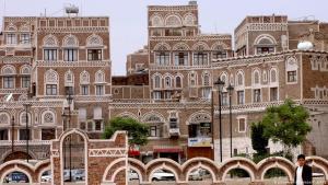 """مدينة صنعاء العريقة في اليمن، من المواقع التاريخيَّة المُوثَّقَة من قِبَل لجنة التُّراث العالميّ التي تُديرُها مُنظَّمة الـ """"يونسكو"""" (الصورة: پيكتشَر-أَلّايَنس/إي پي أي/يحيى أَرحَب)  (photo: picture-alliance/epa/Y. Arhab)"""