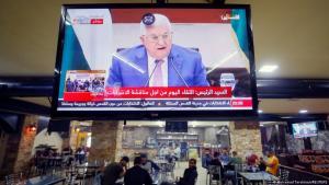 محمود عباس أعلن تأجيل الانتخابات مبرراً ذلك بعدم ضمان إجرائها في القدس الشرقية - فلسطين - إسرائيل.