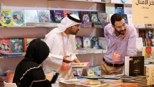 معرض أبوظبي الدولي للكتاب  2021- الإمارات. Foto: Abu Dhabi International Book Fair 2021/Youtube screenshot