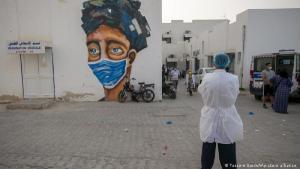تونس تعاين من جائحة كورونا ، اصورة من مدينة قيروان