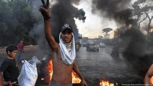 يشهد لبنان من حين لآخر مظاهرات احتجاجا على تردي الأوضاع الاقتصادية في البلاد
