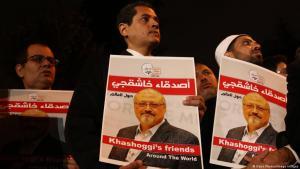 Türkei Demonstration für Jamal Khashoمظاهرة تضامنية مع جمال خاشقجي في تركيا. Foto: Depo Photos/imago images