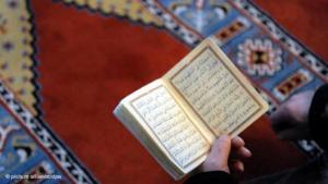 القرآن بوصفه نصاً من العصور الكلاسيكية المتأخرة;  قراءة القرآن في الفضاء المعرفي للعصور القديمة المتأخرالصورة د ب ا