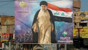 Poster of Muqtada al-Sadr in Sadr City, Baghdad, June 2021 (photo: Ahmed Saad/Reuters)