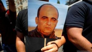 أثارت وفاة الناشط الفلسطيني نزار بنات أثناء اعتقاله، غضباً واسعا في الضفة الغربية، وزات من حدة الانتقادت الموجهة للحكومة الفلسطينية.