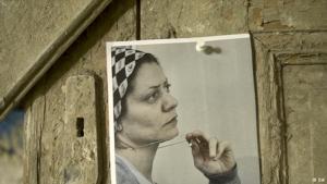 صورة الناشطة الحقوقية رزان زيتونة. Foto DW