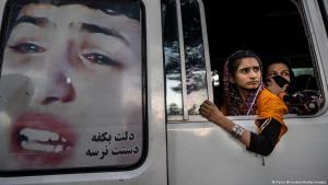 نساء نازحات من كابول - أفغانستان Afghanistan Vertriebene in Kabul Foto Getty Images