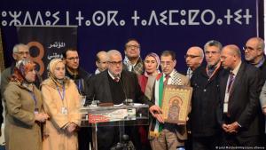 أيّ مستقبل لحزب العدالة والتنمية المغربي بعد الخسارة التاريخية؟  Rabat, Marokko Saadeddine El Othmani PJD Foto Picture Alliance