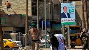 الانتخابات التشريعية العراقية المبكرة . دخل العراق، السبت، مرحلة الصمت الانتخابي قبل يوم من الانتخابات التشريعية وبعد انتهاء مرحلة التصويت الخاص التي شهدت مشاركات جيدة.