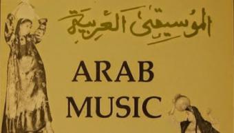 ملف خاص: الموسيقى العربية...حديث الملائكة