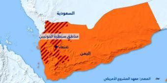 """عملية """"عاصفة الحزم"""" العسكرية ضد الحوثي وصالح في اليمن"""
