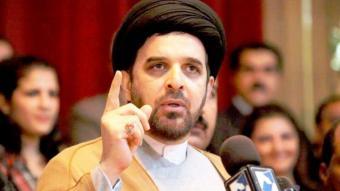 رجل الدين الشيعي والسياسي والمؤلف العراقي
