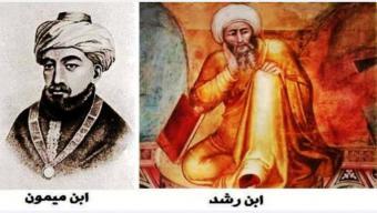 بحوث في الإسلام ومخطوطاته الرابطة بين الديانات