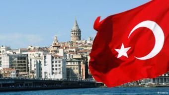 علم تركيا الصورة فلوتيا
