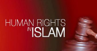 الشريعة وحقوق الإنسان