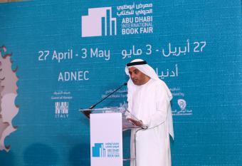 معرض أبوظبي الدولي للكتاب: 1260 عارضاً من 63 دولة