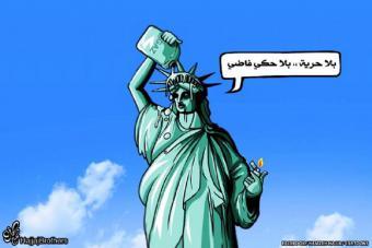 """""""تمثال الحرية"""" رمز الحرية والديموقراطية في أميركا تعود جذوره إلى امرأة عربية مسلمة،"""