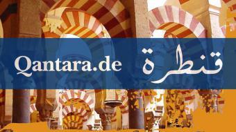 لوغو موقع قنطرة للحوار مع العالم الاسلامي