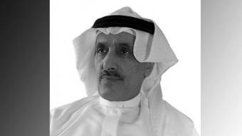 خالد الدخيل أكاديمي وكاتب سياسي سعودي من مواليد المملكة العربية السعودية