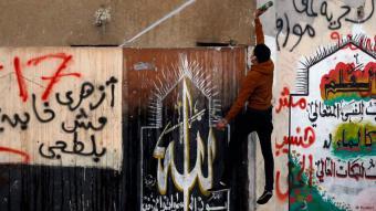 متظاهرون أمام الأزهر في القاهرة يوم 27 ديسمير 2017