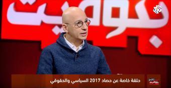 الباحث خالد فهمي من جامعة كامبردج الصورة التلفزيون العربي