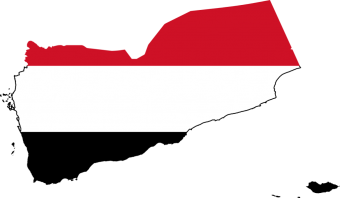 خريطة وعلم اليمن. wikimedia