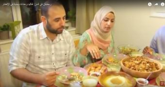 تتميز المائدة اليمنية في رمضان بتنوع كبير في أطباقها التقليدية منها. ويسعى اليمنيون المقيمون في بريطانيا من خلال إعداد تلك الأطباق لاستعادة أجواء رمضان في موطنهم.