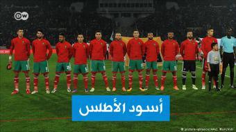 مهمة منتخب المغرب صعبة في الوصول إلى الدور الثاني. المنتخب الوطني المغربي لكرة القدم