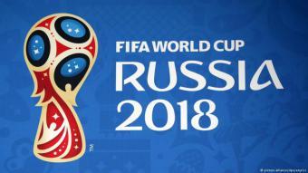 كأس العالم لكرة القدم 2018 في موسكو تجري بمشاركة 32 منتخباً من قارات العالم الست، وقد خصص مقعد واحد للبلد المستضيف روسيا، ولم يُمنح حامل اللقب منتخب ألمانيا مقعداً مباشراً مثلما كان الحال في البطولات السابقة. وتنافس 209 منتخبات في مشوار التصفيات الذي شمل 851 مباراة للحصول على شرف التأهل لمونديال روسيا 2018.