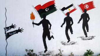 ثورات الربيع العربي المارد ،خرج من القمقم. صورة رمزية
