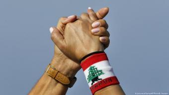 سلسلة بشرية في بيروت - لبنان
