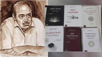 المفكر الراحل محمد شحرور بريشة الفنان السوري عبد الرزاق شبلوط