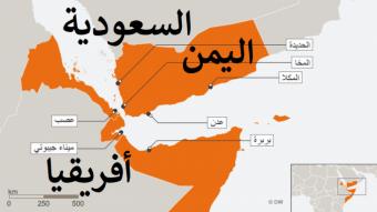 خريطة القرن الأفريقي وجنوب الجزيرة العربية -  اليمن - إثيوبيا - شرق إفريقيا - إريتريا - جيبوتي - الصومال
