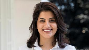 الناشطة السعودية لجين الهذلول (أرشيف)