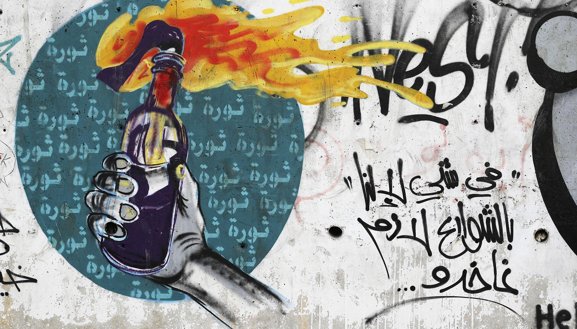 موسيقى الراب تتمرد على الواقع الهاردكور راب العربي من الشارع وإليه Qantara De